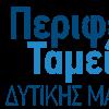 Παροχή διευκρινήσεων για τον πρόχειρο διαγωνισμό για την ανάδειξη αναδόχου του έργου «Σύμβουλος Τεχνικής Υποστήριξης Διαχείρισης & Επικοινωνίας Προγράμματος  Interreg Europe/REBORN»